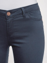 Джинсы зауженные базовые oodji для женщины (синий), 12104059B/45491/7900W