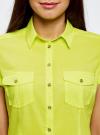 Рубашка базовая с коротким рукавом oodji #SECTION_NAME# (зеленый), 11402084-5B/45510/6A00N - вид 4