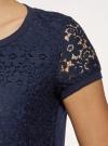 Блузка кружевная с молнией на спине oodji #SECTION_NAME# (синий), 11400382-1/24681/7900N - вид 5