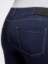 Джинсы-легинсы с эластичными вставками на поясе oodji для женщины (синий), 12104045-2/42265/7900W
