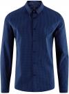 Рубашка базовая приталенная oodji #SECTION_NAME# (синий), 3B110019M/44425N/7975G