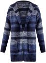 Кардиган полосатый с капюшоном oodji #SECTION_NAME# (синий), 63205244/46133/7579S