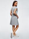 Платье с резинкой на талии oodji #SECTION_NAME# (серый), 14008021-1/46155/2300Z - вид 3