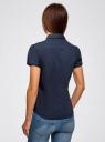 Рубашка хлопковая с коротким рукавом oodji #SECTION_NAME# (синий), 13K01004-1B/14885/7900N - вид 3