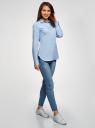 Рубашка базовая из хлопка oodji #SECTION_NAME# (синий), 13K03007B/26357/7000N - вид 6