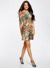 Платье трикотажное принтованное oodji #SECTION_NAME# (разноцветный), 14001150-3/33038/3375F - вид 6