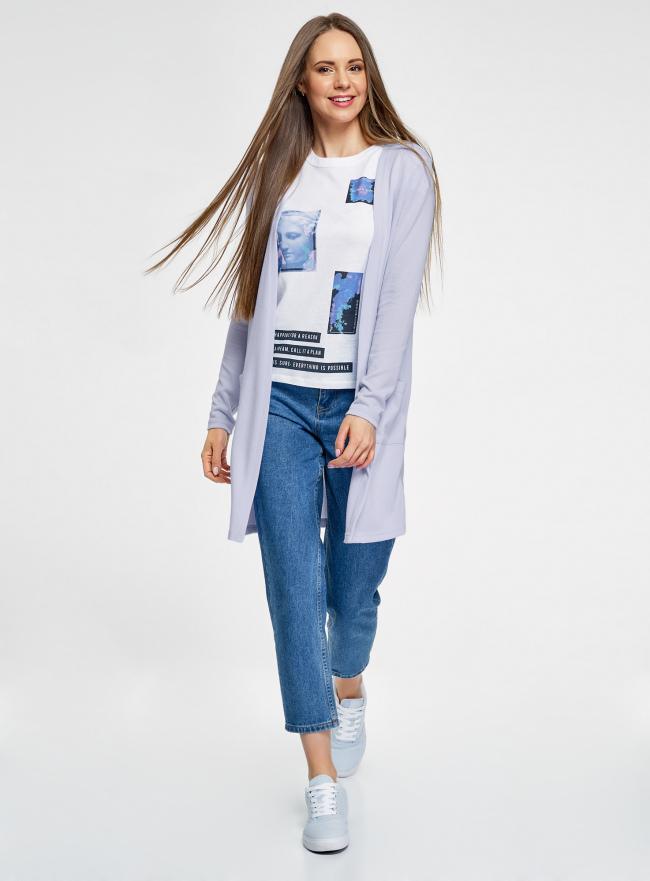 Жакет вязаный с накладными карманами oodji для женщины (фиолетовый), 17900046B/15640/8000N