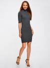 Платье вязаное с вырезом-капелькой на спине oodji #SECTION_NAME# (серый), 63912225/46999/2500M - вид 6