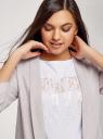 Жакет без застежки с рукавом 3/4 oodji для женщины (белый), 11207010-11/49961/2012O