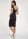 Платье миди с вырезом на спине oodji #SECTION_NAME# (черный), 24001104-13/50084/2900N - вид 3