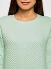 Свитшот прямого силуэта из фактурной ткани oodji #SECTION_NAME# (зеленый), 14801037-2/45247/6500N - вид 4