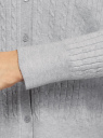 Кардиган вязаный на пуговицах oodji для женщины (серый), 63212607/33506/2000M