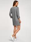 Платье свободного силуэта с рукавом 3/4 oodji #SECTION_NAME# (серый), 14001239/46944/2512S - вид 3