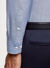 Рубашка из фактурной ткани oodji #SECTION_NAME# (синий), 3B310007M/49257N/7500O - вид 5
