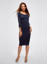 Платье облегающее с вырезом-лодочкой oodji #SECTION_NAME# (синий), 14017001-5B/46944/7900N - вид 2