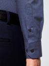 Рубашка принтованная приталенного силуэта oodji #SECTION_NAME# (синий), 3L110228M/19370N/7975G - вид 5