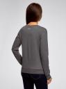 Свитшот хлопковый с принтом oodji для женщины (серый), 14801045-14/48015/2519P