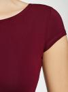 Платье миди с вырезом на спине oodji #SECTION_NAME# (красный), 24001104-5B/47420/4900N - вид 5