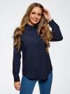 Блузка прямого силуэта с нагрудным карманом oodji #SECTION_NAME# (синий), 11411134B/46123/7912Q - вид 2