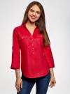 Блузка льняная с карманами oodji #SECTION_NAME# (красный), 21412145/42532/4500N - вид 2