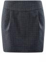 Юбка короткая с карманами oodji #SECTION_NAME# (синий), 11605056-3/45839/7949C