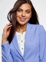 Жакет базовый приталенный oodji для женщины (синий), 11200286B/14917/7501N