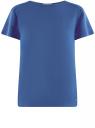 Блузка вискозная свободного силуэта oodji #SECTION_NAME# (синий), 21411119-1/26346/7500N