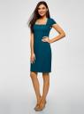 Платье-футляр из плотной ткани с квадратным вырезом oodji для женщины (синий), 21902065/31291/7400N