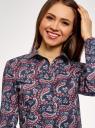 Рубашка хлопковая базовая oodji для женщины (разноцветный), 13K03001-1B/14885/7945E