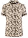 Блузка из струящейся ткани с контрастной отделкой oodji #SECTION_NAME# (бежевый), 11401272-1/36215/3029F