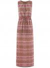 Платье макси с завязкой на поясе oodji #SECTION_NAME# (розовый), 24005138/45509/4749E