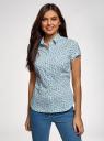 Рубашка хлопковая с коротким рукавом oodji #SECTION_NAME# (синий), 13K01004-1B/14885/6575O - вид 2