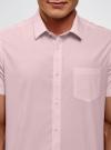 Рубашка приталенная с нагрудным карманом oodji #SECTION_NAME# (розовый), 3L210040M/46245N/4000N - вид 4