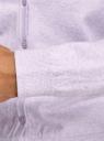 Кардиган вязаный с круглым вырезом oodji для женщины (фиолетовый), 63212568B/46192/8002M