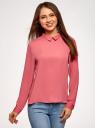 Блузка прямого силуэта с отложным воротником oodji для женщины (розовый), 11411181/43414/4100N
