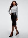 Водолазка базовая облегающая oodji для женщины (серый), 15E11005-1B/15640/2000M