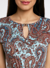 Платье трикотажное с ремнем oodji #SECTION_NAME# (бирюзовый), 24008033-2/16300/7333E - вид 4