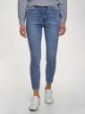 Джинсы skinny с высокой посадкой oodji для женщины (синий), 12103177-1/49834/7500W