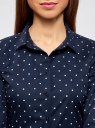 Рубашка базовая из хлопка oodji #SECTION_NAME# (синий), 11403227B/14885/7930D - вид 4