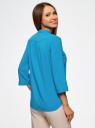 Блузка вискозная с регулировкой длины рукава oodji #SECTION_NAME# (синий), 11403225-3B/26346/7500N - вид 3