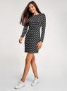 Платье базовое принтованное oodji #SECTION_NAME# (черный), 14011038-2B/37809/2912O - вид 6
