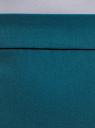 Юбка базовая прямая oodji для женщины (бирюзовый), 21611105-5B/18600/6C00N