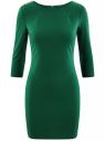 Платье облегающего силуэта на молнии oodji #SECTION_NAME# (зеленый), 14001105-6B/46944/6E00N
