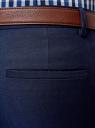 Брюки классические со средней посадкой oodji #SECTION_NAME# (синий), 2B210016M/46317N/7800N - вид 4