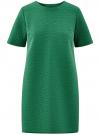 Платье из фактурной ткани прямого силуэта oodji #SECTION_NAME# (зеленый), 24001110-3/42316/6E00N