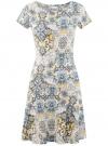 Платье трикотажное с воланами oodji #SECTION_NAME# (разноцветный), 14011017/46384/3025E
