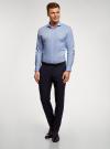 Рубашка базовая хлопковая oodji #SECTION_NAME# (синий), 3B110017M-3/44482N/7003N - вид 6