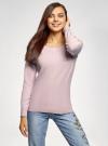 Джемпер базовый с круглым вырезом oodji для женщины (розовый), 63812571-1B/46192/4010M - вид 2