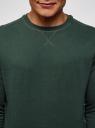 Свитшот базовый хлопковый oodji #SECTION_NAME# (зеленый), 5B113002M/46738N/6E00N - вид 4