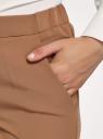 Брюки зауженные на эластичном поясе oodji для женщины (бежевый), 11703091B/18600/3301N